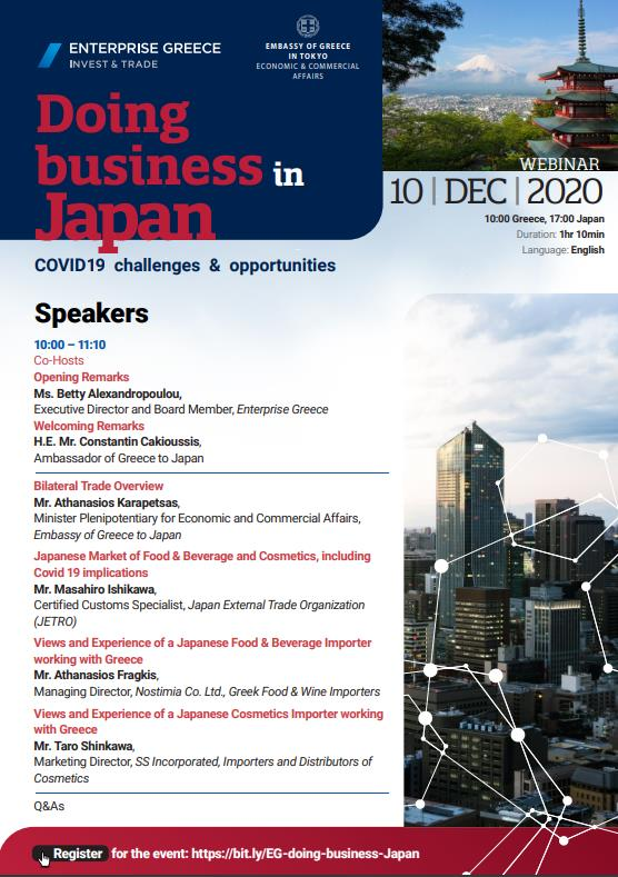 Doing Business in Japan 2